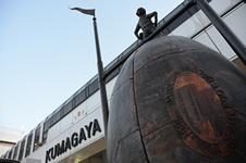 Kumagaya Station