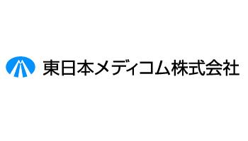 東日本メディコム株式会社