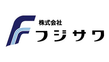 株式会社藤沢商事